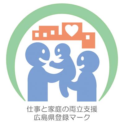 ベルシステム24、「広島県仕事と家庭の両立支援企業」に認定