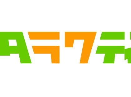 フリーター・既卒向け就職支援サービス「ハタラクティブ」、大阪でのサービスを開始