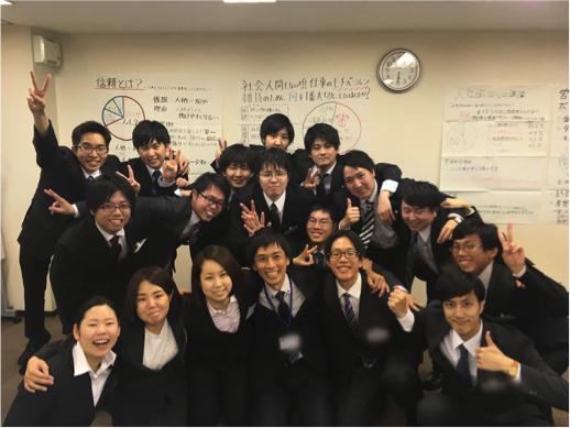 ジェイック、就職支援サービス「営業カレッジ」を札幌で開催