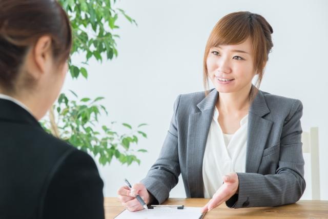 ミスコミュニケーションを減らすための方法について