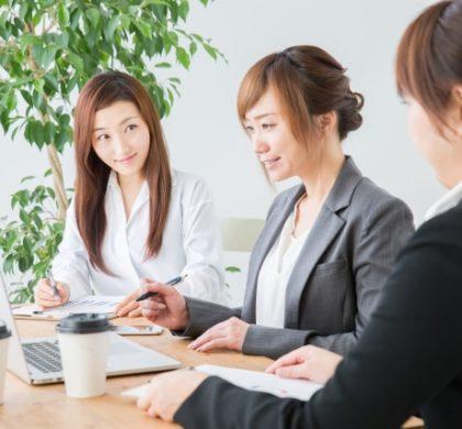 上手く会議を進めるためにはどうすればいいのか
