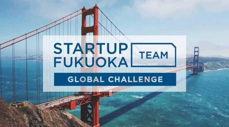 ヌーラボ、「グローバル起業家育成プログラム」への参加希望社員を支援