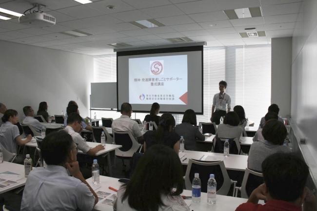 Spring転職エージェント、障がい者の雇用および定着促進がテーマのセミナー開催