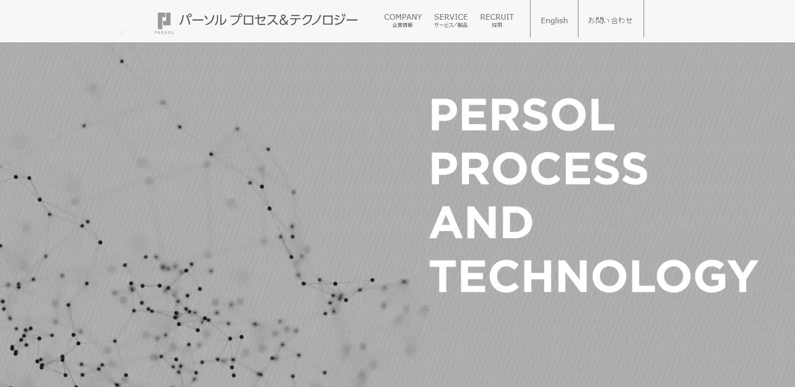雇用創出にも期待。パーソルプロセス&テクノロジー、仙台第3コンタクトセンター開所