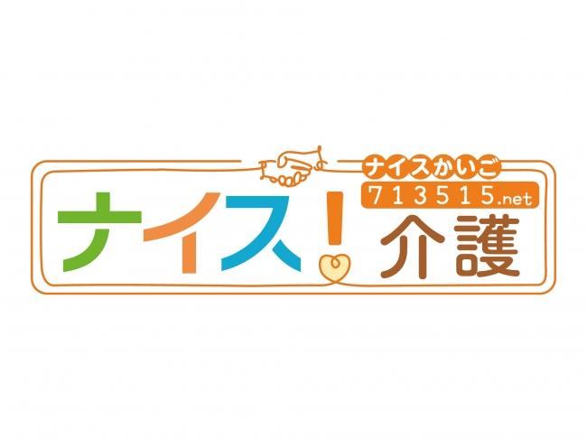 介護の人材派遣「ナイス!介護」、越谷市と京都市に営業拠点を新設