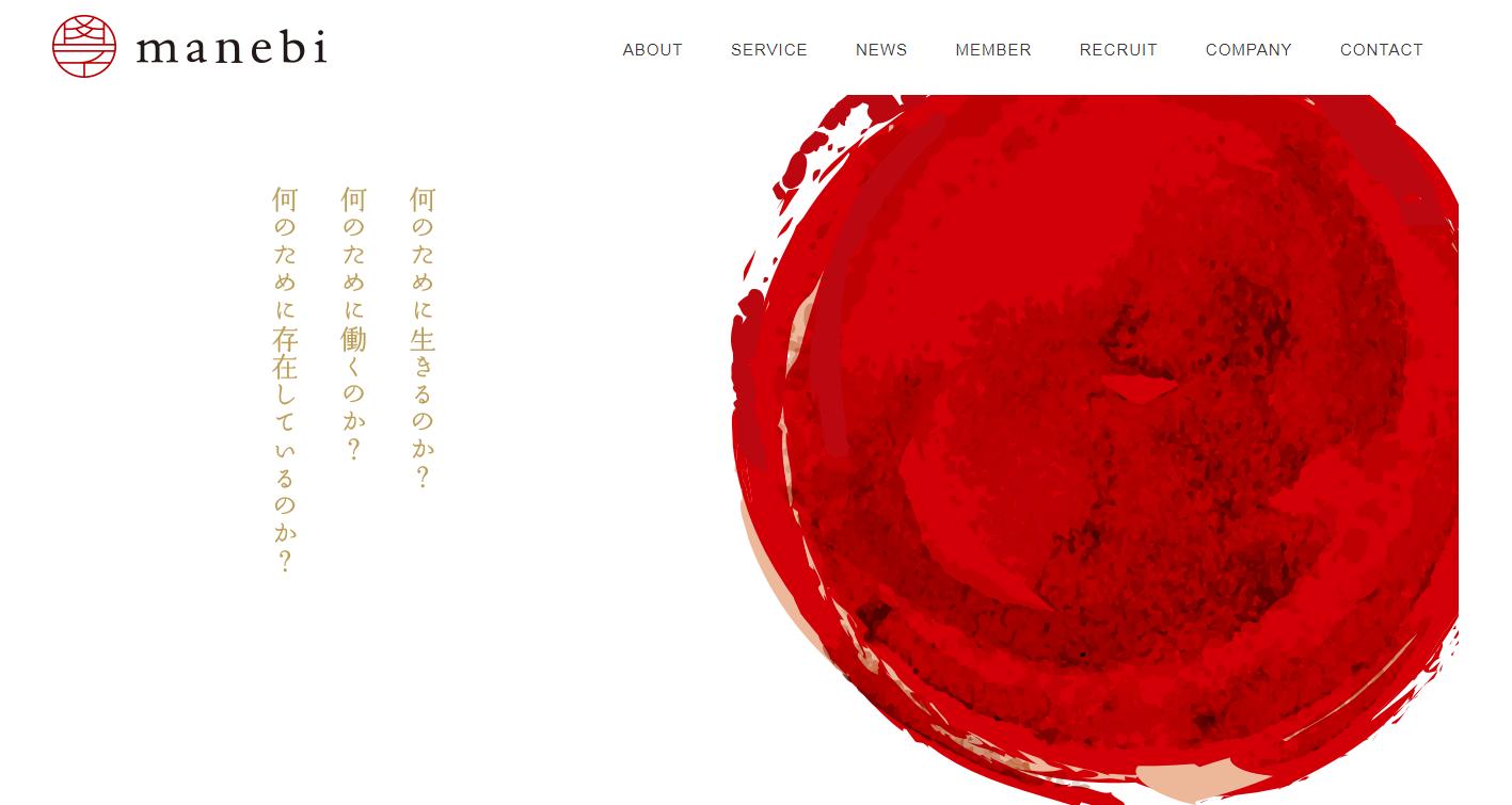 セミナー「働き方改革で利用できる助成金」、東京・八重洲で10月下旬開催