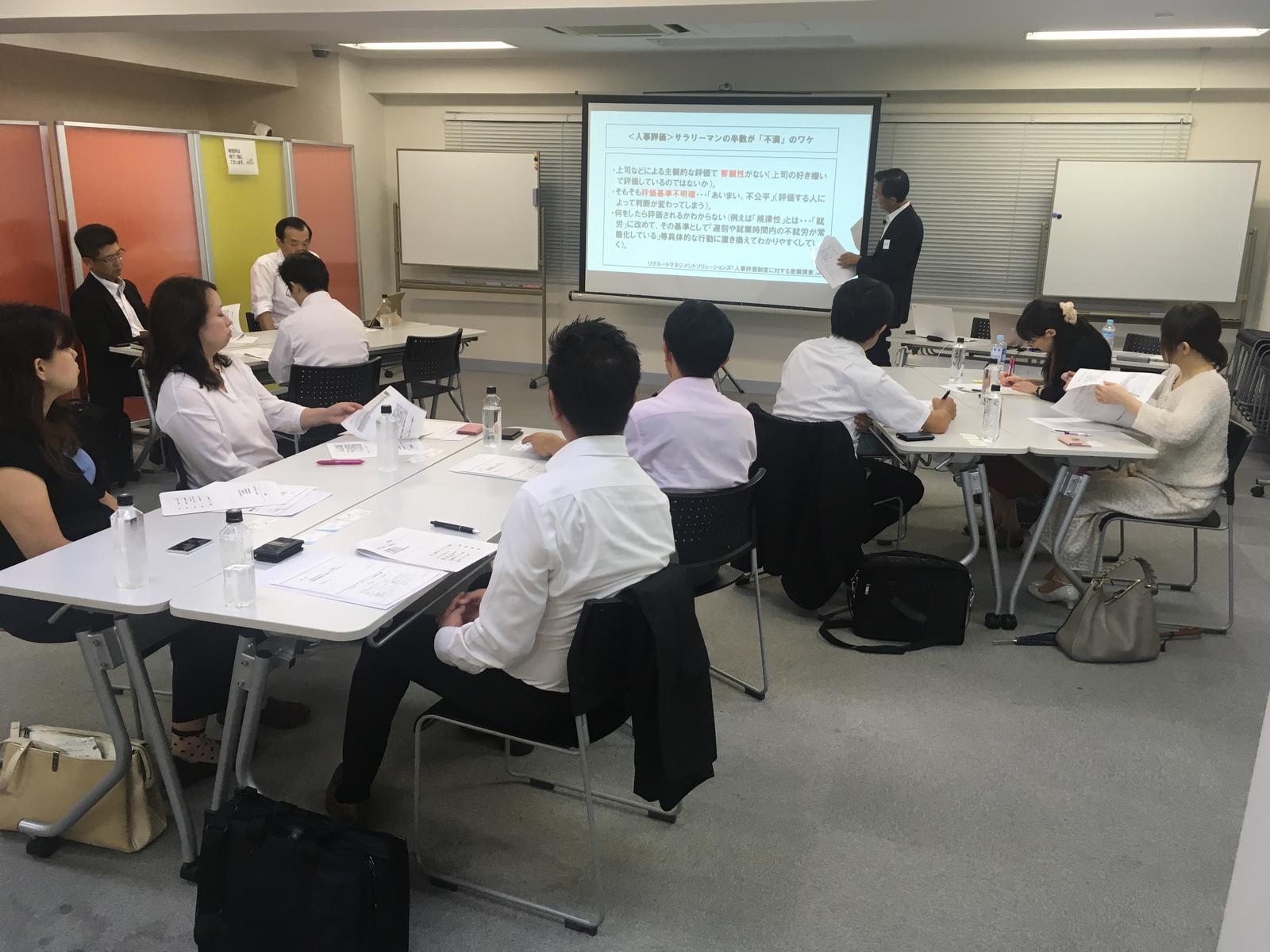 クオリティ・オブ・ライフ、「社員が辞めない」「人が育つ」人事制度構築セミナーを実施