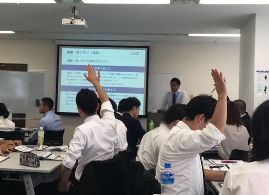 ジェイックの就職支援サービス「営業カレッジ」、新潟市にて11月開催