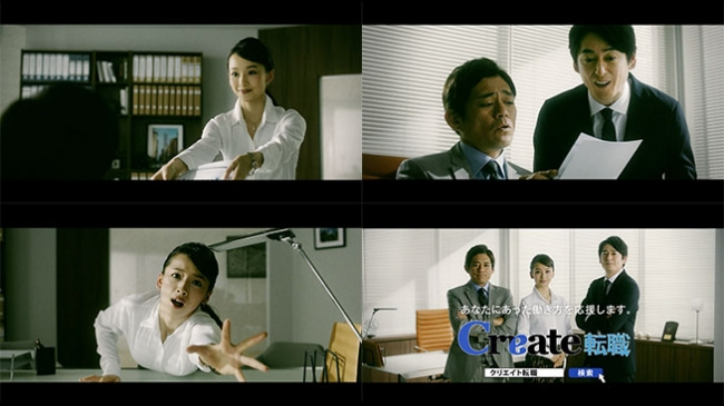 クリエイト、新TVCMに博多華丸・大吉さんと華村あすかさんを起用
