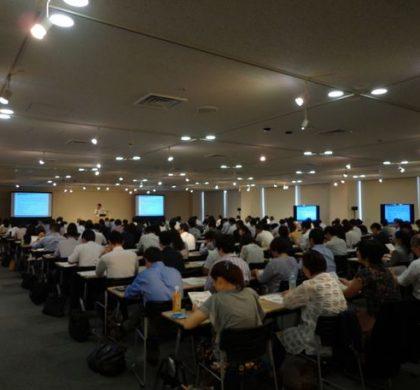 高度外国人材活用セミナー、東京・丸の内にて開催