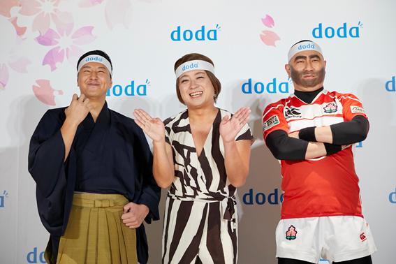 RGさんが「転職あるある」初披露。「doda 転職チャレンジ応援イベント」開催