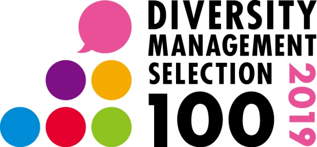 アデコ、平成30年度「新・ダイバーシティ経営企業100選」で「経済産業大臣表彰」受賞