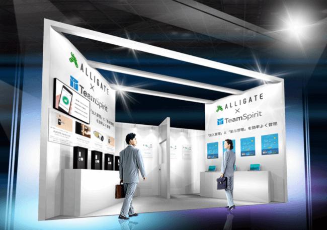 チームスピリット、「ALLIGATE」のアートと共同で「第6回 働き方改革 EXPO」に出展