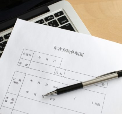 週3日で有給休暇取得を促進 日本MSの働き方改革