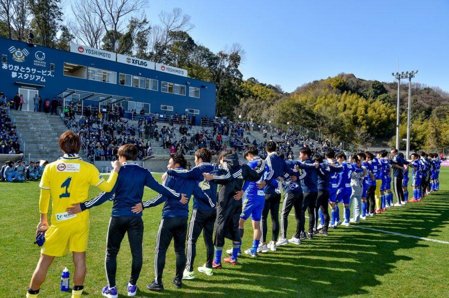 エン・ジャパンが支援した「FC今治」社員公募、3名の入社者が決定