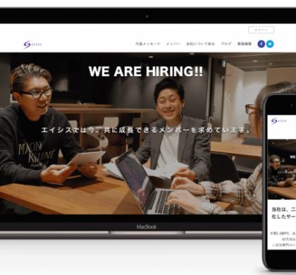 中小企業も低コストで採用サイトが構築できる。タレントクラウド「Saifull」、提供開始