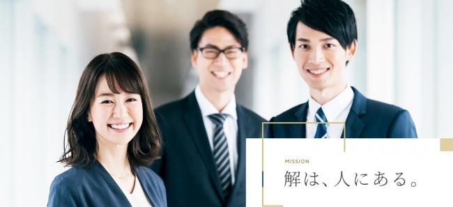 三越伊勢丹ヒューマン・ソリューションズ、「第7回 HR EXPO」に出展