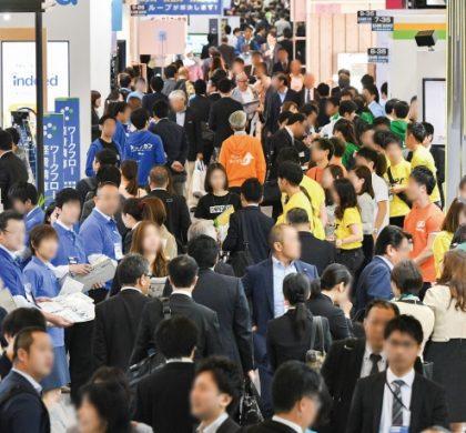 「離職防止ゾーン」の新設も決定。「第3回 [関西] 福利厚生EXPO」、11月開催