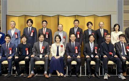 日本の人事部「HRアワード2019」、「最優秀賞」選出に向けた投票受け付けを開始