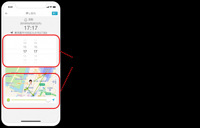 働き方改革アプリ「cyzen」、退勤押し忘れ対策機能を実装