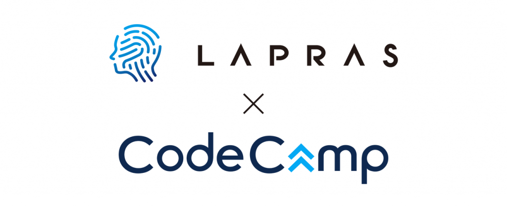 スキル可視化プラットフォーム「LAPRAS」、「CodeCamp」と連携開始