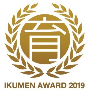 データベースのコーソル、「イクメン企業アワード2019」でグランプリを受賞