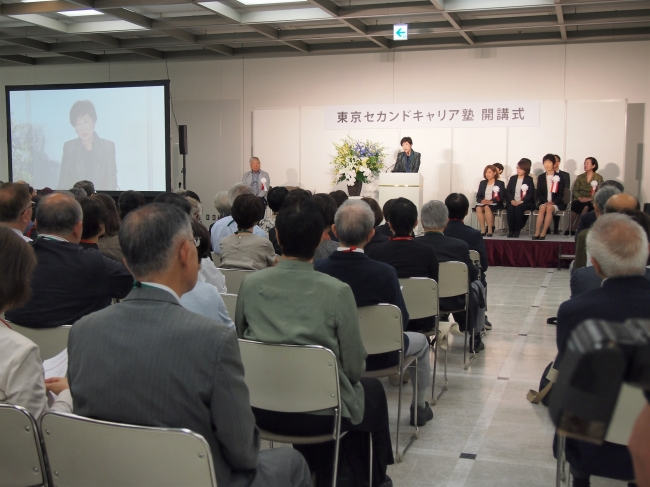 アデコ、東京都より受託した「東京セカンドキャリア塾」の開講式を開催