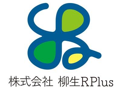 柳生グループ、障がい者雇用に特化した人財紹介会社・柳生RPlusを設立