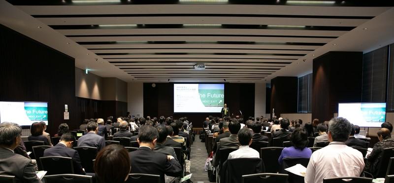 内定承諾率90%のアローリンク、「 [関西] HR EXPO」でインターンのノウハウ公開