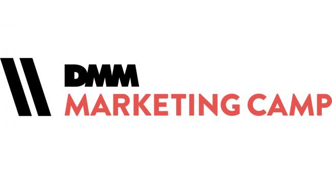 転職を保証。webマーケター育成「DMM MARKETING CAMP」、受講生を募集開始