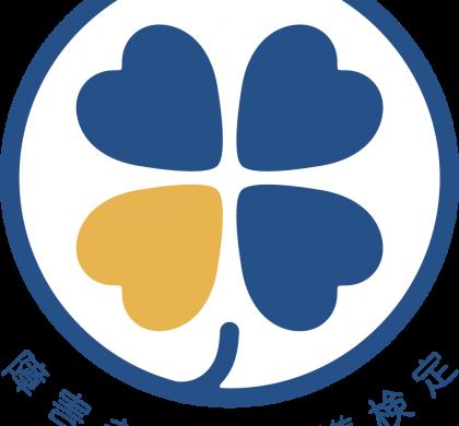 障認協、教育プログラム「障がい者雇用基準検定」の提供をeラーニングで開始
