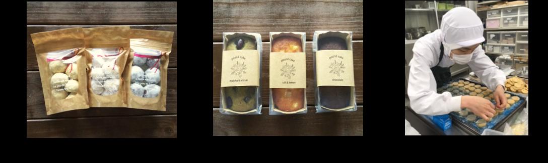 パーソルの障がい者雇用会社、ロート製薬直営のレストランに焼き菓子を提供へ