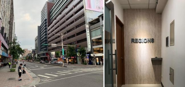 台湾の人材を道内企業へ紹介。北海道のリージョンズ、台北オフィスを開設