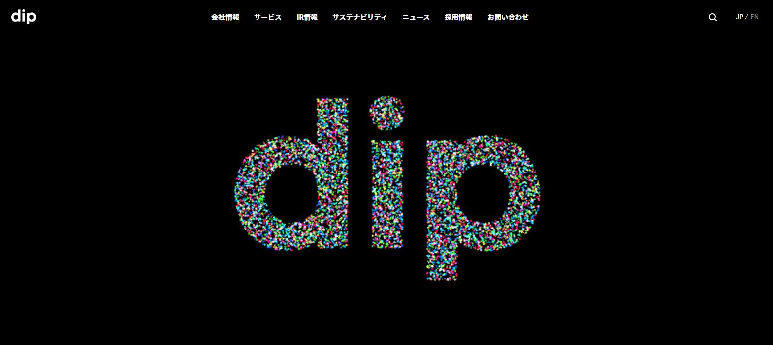 「はたらこねっと」のディップ、2019年11月における派遣時給データを発表