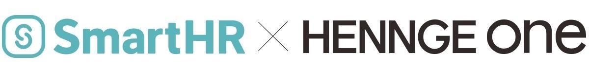 ID管理の煩わしさを解消。SaaS認証基盤「HENNGE One」、「SmartHR」と連携