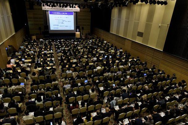 日本の人事部、「HRカンファレンス2019-秋-」の開催レポートを発表