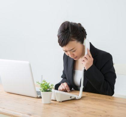 口臭ケアのいいの製薬、就職・転職に関する相談受付をスタート
