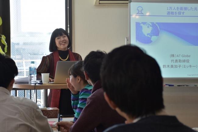日本を代表する一流の人事から学ぶ。Scale Management、講演会を開催