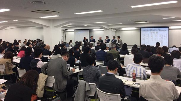 公開シンポジウム「2020年外国人雇用はNextステージへ」、東京・新宿で開催