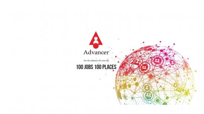 エンジニアのリソースを提供。アドバンサー、海外人材事業を開始