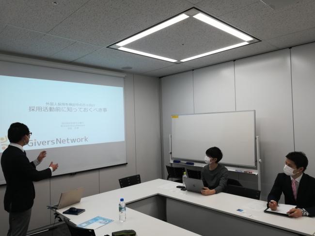 第4回「外国人材の正社員を活かすための採用・定着セミナー」、南青山で開催