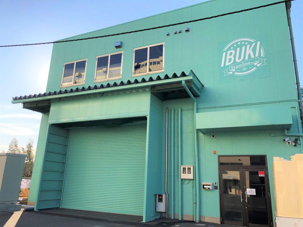 屋内農園型障がい者雇用支援サービス「IBUKI」、藤沢市に10拠点目を開設
