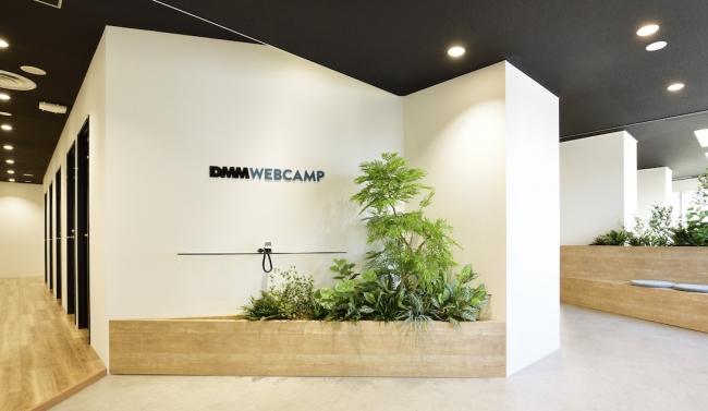 転職保証型プログラミングスクール「DMM WEBCAMP」、大阪・難波に新校舎を開校