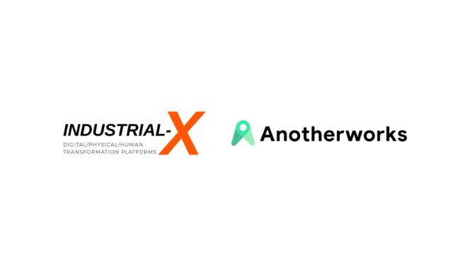 製造領域における人材の流動化を目指し、INDUSTRIAL-XとAnother worksが提携
