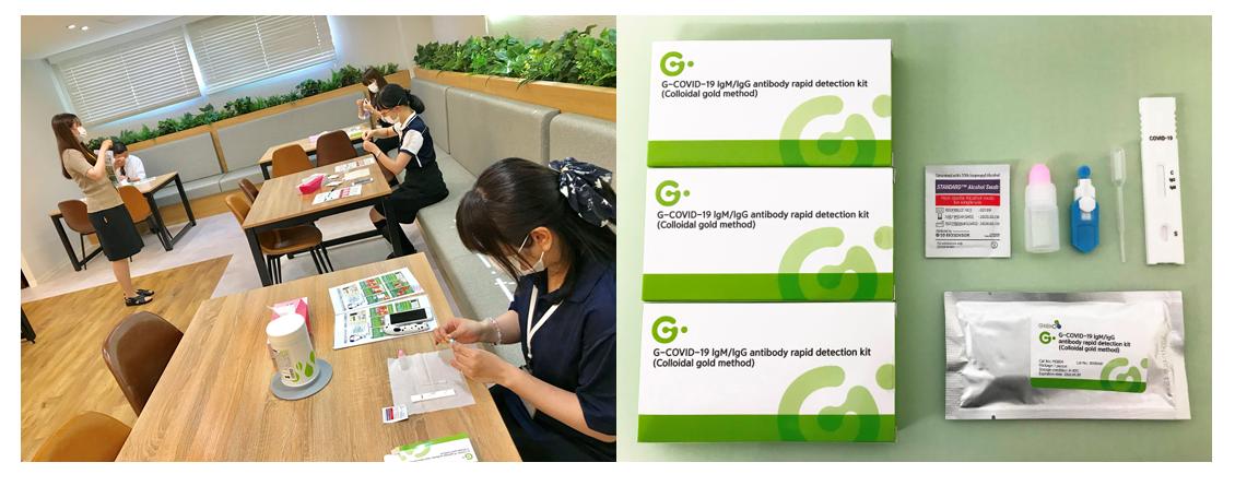 人材派遣のホットスタッフ、全国103拠点で新型コロナウイルス抗体検査を実施