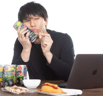 オンライン飲み会のやり方や実態について解説!