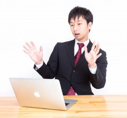 IDやパスワード漏洩リスクと正しい管理方法 を解説!