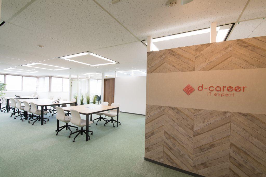 就労移行支援事業所「ディーキャリア ITエキスパート 京橋オフィス」オープン