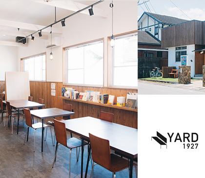 宮崎・都農でコワーキングスペース「いいオフィス都農by YARD1927」オープン