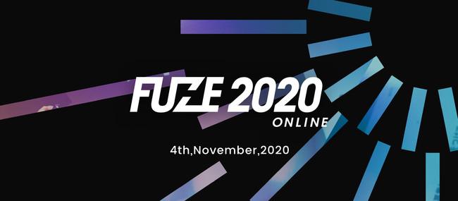 ウォンテッドリー、採用と組織づくりをリードする「FUZE 2020」を11月開催